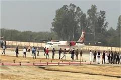 bareilly delhi air service started