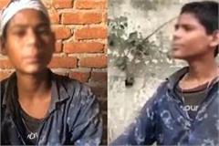 up people helped asif beaten by drinking water in the temple