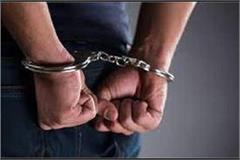 kullu police arrested 1 kg 6 grams charas