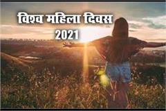 women s day will be celebrated in up in a special way