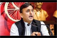 akhilesh yadav s allegation  yogi government wants to suppress
