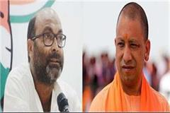 hathras incident is proof of yogi government s poor functioning lallu