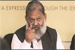 vij orders home secretary to take written reply from dgp