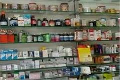 registered pharmacists can apply for drugs store in punjab