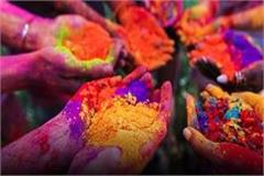 holi celebrated with simplicity in bihar