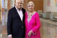 indian american couple donates  1 crore for bihar jharkhand
