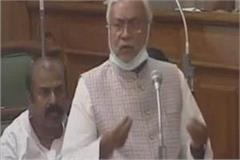 bihar police bill passed after heavy uproar