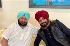 cold war between captain sidhu ends