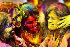holi is being celebrated all over the country amid restrictions