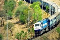 special demu express trains will be run in samastipur railway division