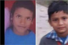 disclosed in post mortem children died due to drowning