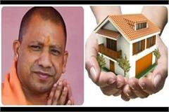 up government set a record in providing housing to the poor
