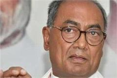digvijay lashed out at bjp