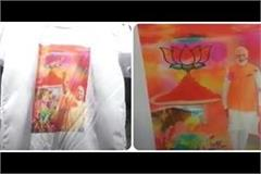 up yogi modi hat and t shirt boom in holi market