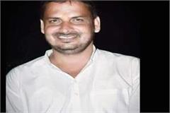 congress leader shot dead due to electoral rivalry