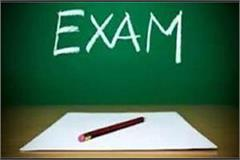 after 3 years this year more than one lakh will be given exams in class 12th