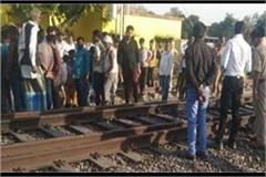prayagraj 3 members of the same family die after being cut from the train