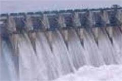 water being released from pong dam created a furore among farmers
