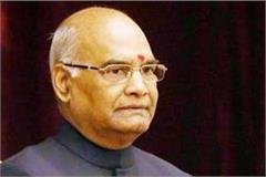 president ram nath kovind to visit varanasi on march 13
