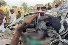 four died in terrible road accident