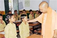 primary schools will open in up from march 1