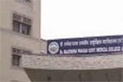 patients of tanda hospital in dharamshala scan facility