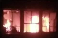 fire orgy at two different places in indore