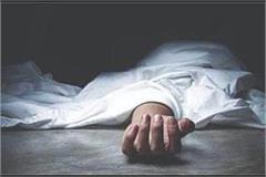 corpse under suspicious circumstances