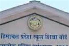 52 exam centers will be named after savitri bai phule