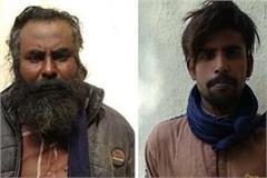 4 smugglers arrested on indo pak border bsf firing