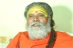 mahant narendra giri on women s day said women are playing