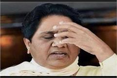 ed s big action in sugar mill scam in mayawati government