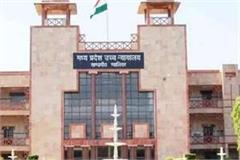 to ban on reservation process in urban body elections