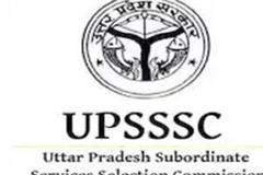 big news upsssc has canceled the recruitment examination of gram panchayat