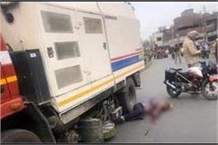 helper struck by road sweeping machine traumatic death on the spot