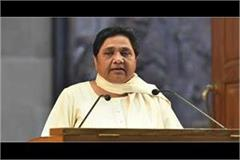 bsp s ticket for assembly election only after good results in panchayat election