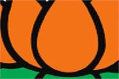 now bjp has released the list of corporation candidates
