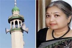 allahabad university vice chancellor sleeps badly due to ajan s voice