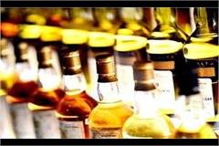 police busted illegal liquor manufacturing unit
