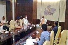 cm shivraj s review meeting regarding crop loss