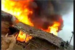 sudden fire in the slums of 16 families