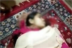 mother commit suicide due to in laws