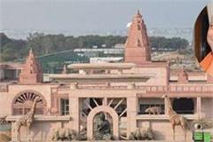 cm yogi gave a big gift to gorakhpur will inaugurate