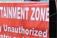 redi kutheda containment zone declared sdm gave instructions