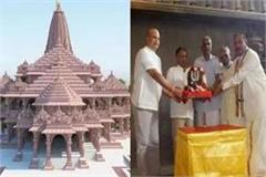 sri lanka s  sita eliya  stone will be used for construction of ram temple