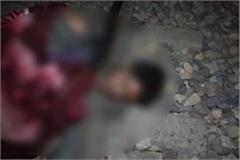youth commits suicide by coming in front of train