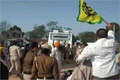 sampla is opposed by farmers  in nawanshahar