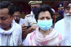 kumari sailja arrives at shambhu toll plaza
