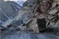 the rock fell manali keylong route remained closed for 4 hours