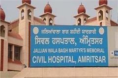 police available security in hospital